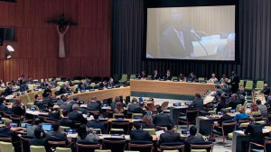 UN commemoration event for the International Day Against Nuclear Tests